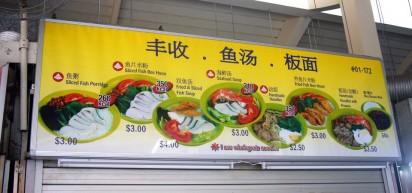 Plixo: Singapore's Manufacturer of Lightbox Signages